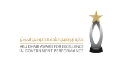 Abu-Dhabi-Award-Excellence-Government