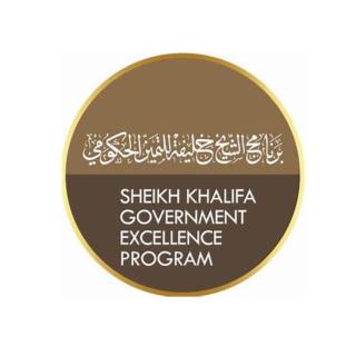 Shaikh Khalifa Government Excellence