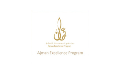 ajman excellence program