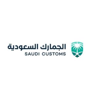 saudi customs consultants