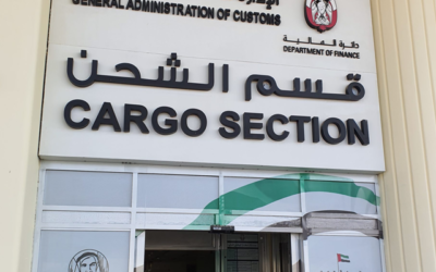 abu dhabi customs consultants